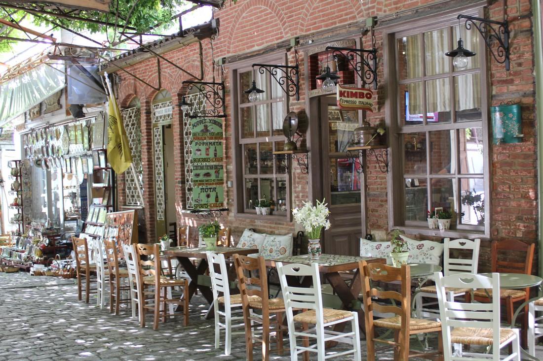 Restaurant Lesbos