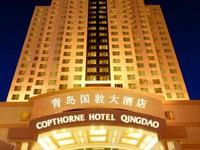 Copthorne Qingdao