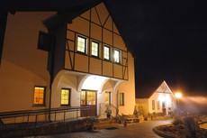 Hotel Centrum Rehabilitacji i Wypoczynku Ulan Spa
