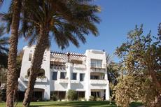 Hotel Odyssee Resort Zarzis