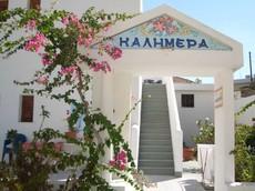 Appartement Kalimera Pigadia