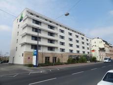 Hotel Holiday Inn Express Frankfurt Messe