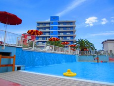 Aparthotel Ai Pozzi Village Spa Resort