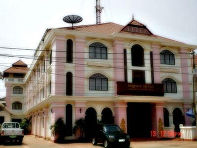 Hotel Reaksmey Chanreas