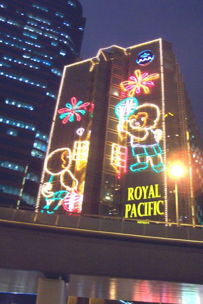 Hotel Royal Pacific & Towers