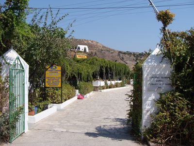 Camping Stefanos