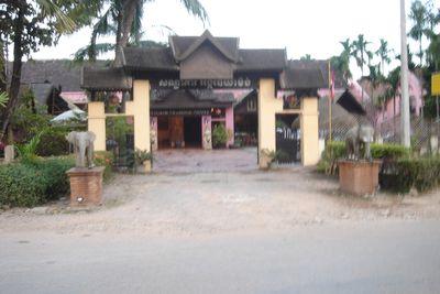 Hotel Angkor Diamond