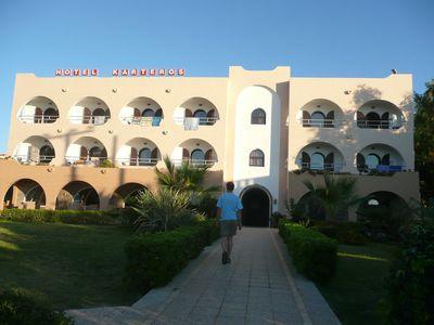 Hotel Karteros (in Amnisos)
