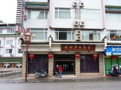 Hotel New Li River