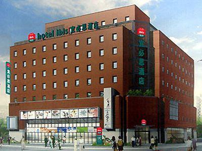 Hotel Ibis Xian