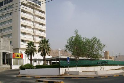 Hotel Mercure Al Falaj