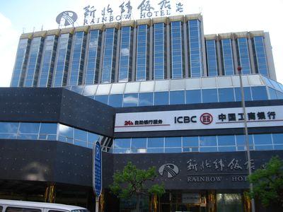 Hotel Rainbow Beijing