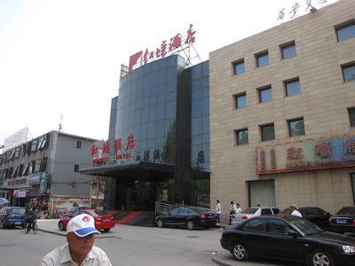 Hotel Redwall