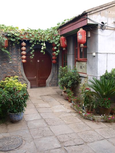 Hotel Red Lantern Guesthouse