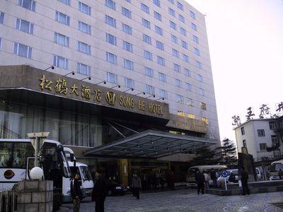 Hotel Sunworld