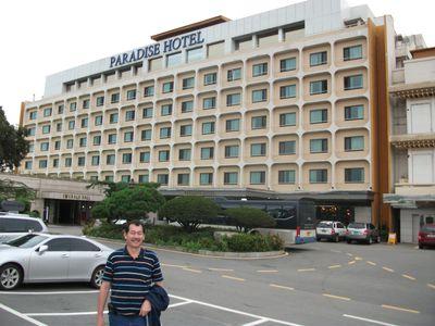 Hotel Paradise Incheon