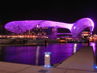 Hotel The Yas