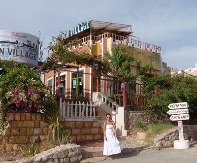 Hotel Bedouin Garden Village