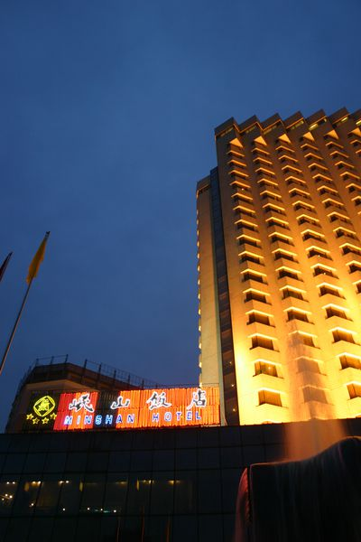 Hotel Minshan