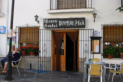 Hotel Real de Poqueira