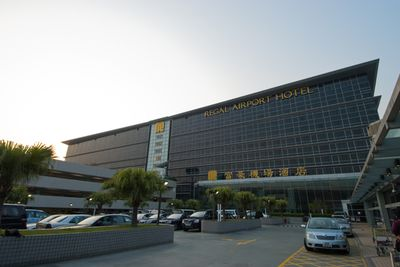 Hotel Regal Airport