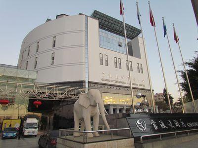 Hotel Guan Du