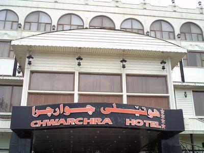 Hotel ChwarChra