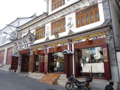 Hotel Jim's Tibetan