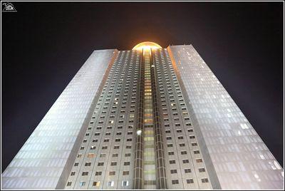 Hotel Yanggakdo