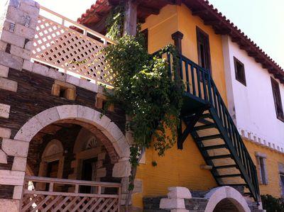 Aparthotel Sirena Village