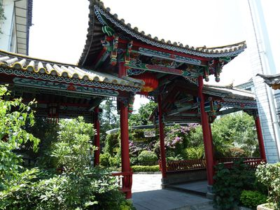 Hotel Landscape Yiyuan Fuyuan