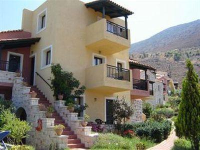 Appartement Petra Village