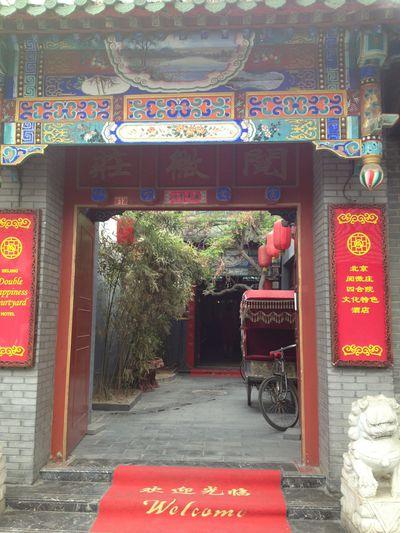 Hotel Double Happiness Beijing Courtyard
