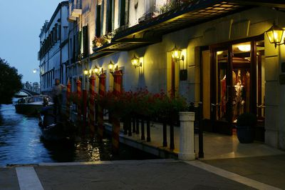 Hotel Luna Hotel Baglioni