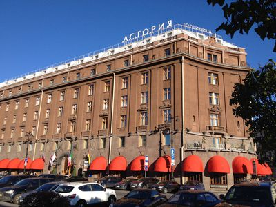 Hotel Rocco Forte Astoria