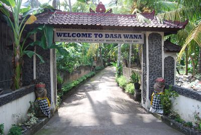 Hotel Dasa Wana Resort