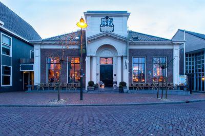 Hotel De Abdij van Dockum (gesloten)