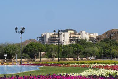 Hotel InterContinental Al Bustan Palace