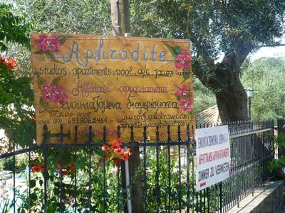 Appartement Aphrodite Studios