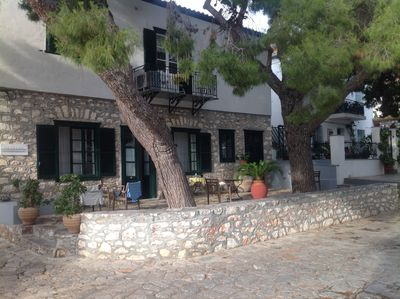 Pension Piteoussa Guesthouse