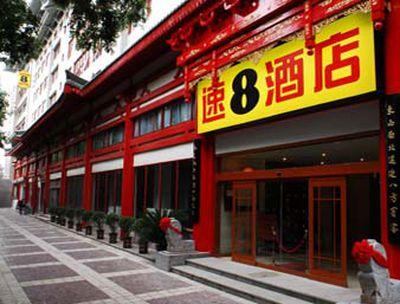 Hotel Super 8 Xian Xidajie
