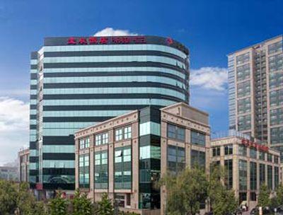 Hotel Howard Johnson Paragon Beijing