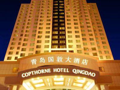 Hotel Copthorne Qingdao