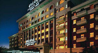 Hotel Jianguo Qianmen