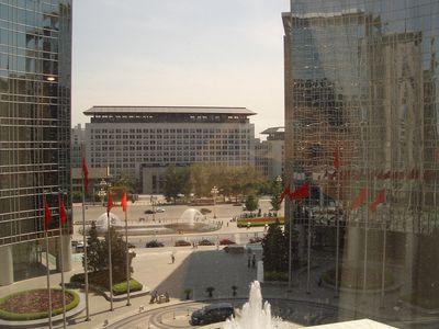Hotel Grand Hyatt Beijing