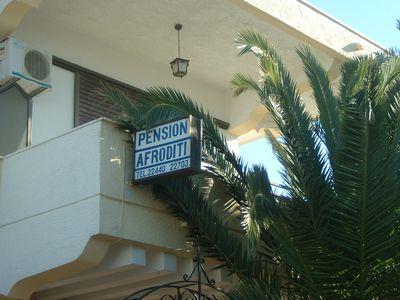 Appartement Afroditi