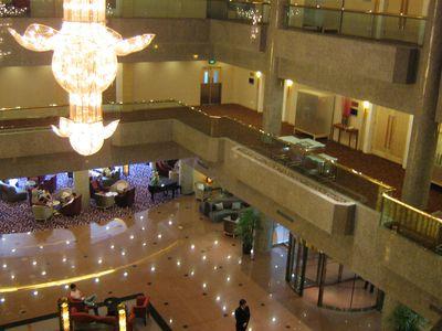 Hotel Crowne Plaza Shanghai