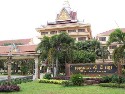 Hotel City Angkor