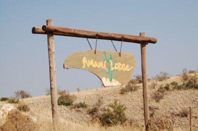 Lodge Amani Lodge