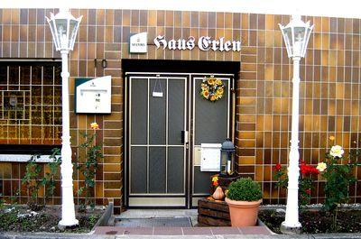 Hotel Haus Erlen
